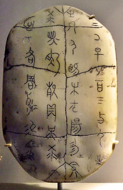Tortoise shell with oracle inscriptions