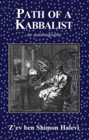 Halevi's latest book, Path of a Kabbalist: An Autobiography is also now available (387 pages)