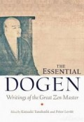 Dogen and edited by Kazuaki Tanahashi, Essential Dogen