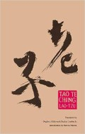 Tao Te Ching, translated by Stephen Addiss and Stanley Lombardo