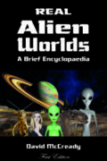 Real Alien Worlds Cover - First Edition - Watkins 160123