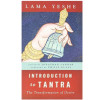 Introduction to Tantra is Our Pick of the Day