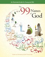 99 Names cover HIGH RES